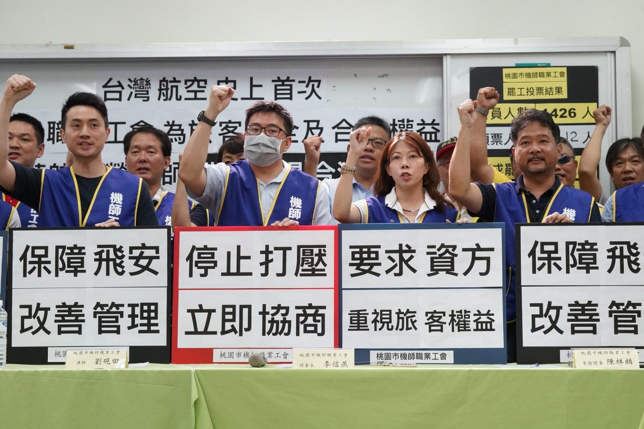 機師工會今天完成開票作業,宣布取得合法罷工權。(攝影:王顥中)