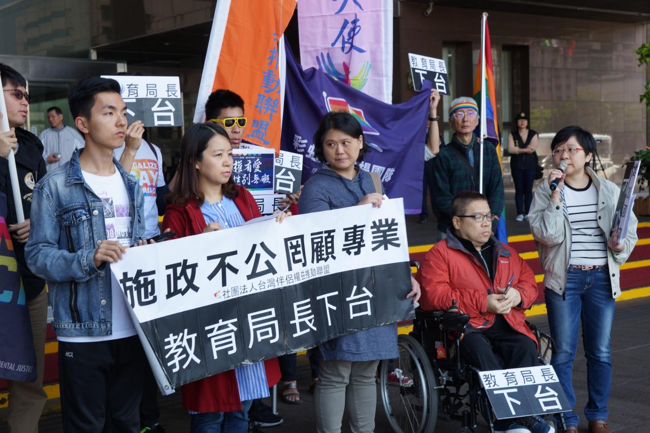 性別團體今要求北市教育局長曾燦金下台。(攝影:王顥中)