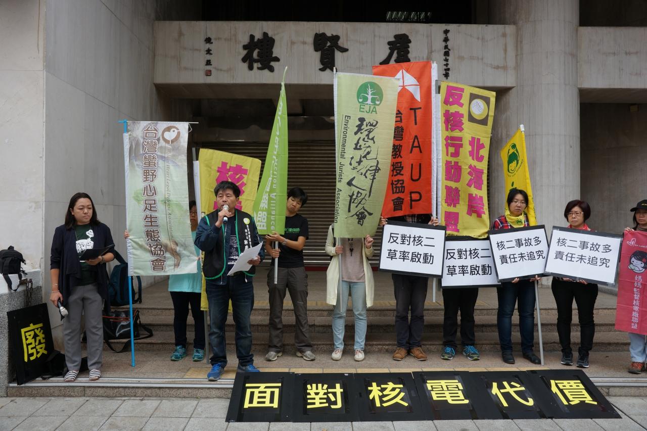 全國廢核行動平台集結在立法院外抗議,要求立委嚴格把關,勿草率通過原能會報告,表達反對核二廠再運轉的立場。(攝影:王顥中)
