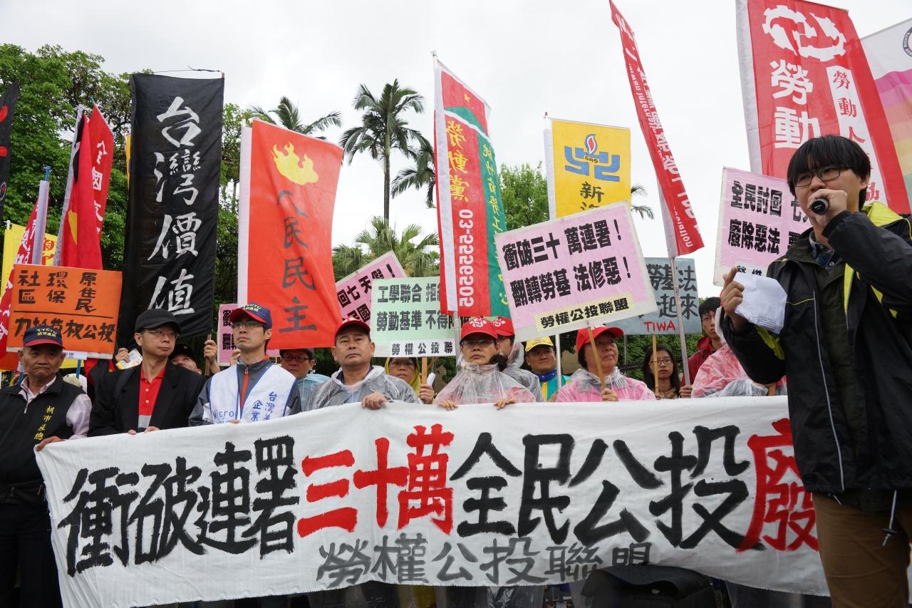 勞權公投聯盟今宣布廢止勞基法修惡的公投案進入第二階段連署。(攝影:王顥中)