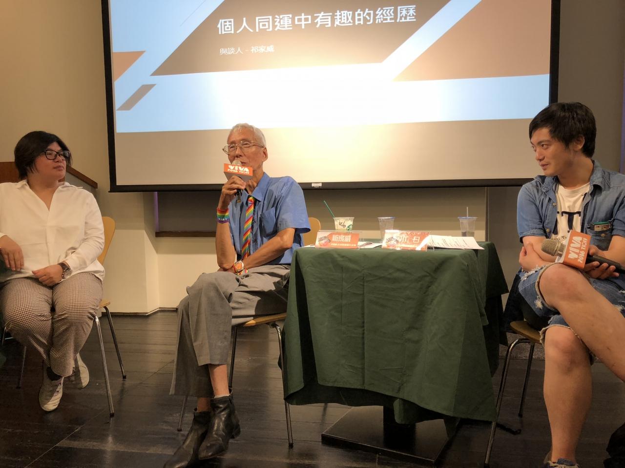 酷儿影展邀请祁家威(中)与同游总召小白(右)对谈。(摄影:王颢中)